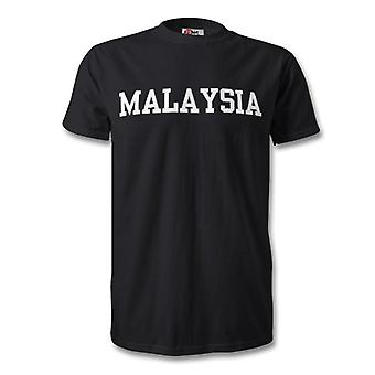 Malaysia Country Kids T-Shirt