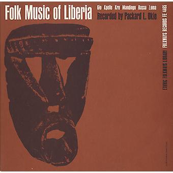 Volksmusik von Liberia - Volksmusik von Liberia [CD] USA import
