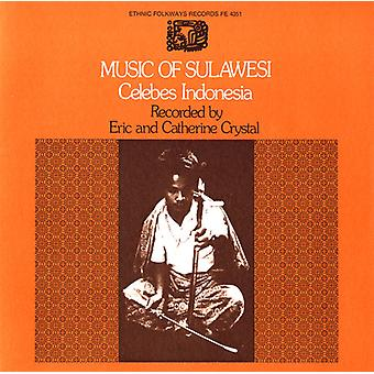 Music of Sulawesi: Celebes Indonesia - Music of Sulawesi: Celebes Indonesia [CD] USA import