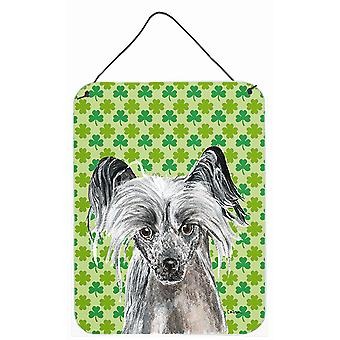 Chinese Crested St Patrick's Irish Aluminium Metal Wall or Door Hanging Prints