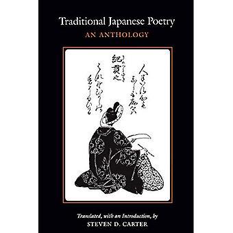 Tradycyjny japoński poezji: Antologia