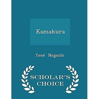 Kamakura geleerden keuze Edition door Noguchi & Yon