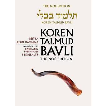 Koren Talmud Bavli - Beitza - Rosh Hashana English - v.  11 (Noy ed) by