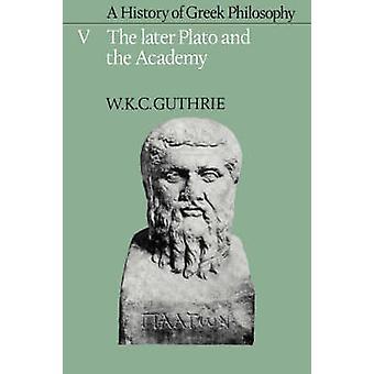 ギリシア哲学第 1 巻歴史以前 Presocratics、ガスリー ・ ウィリアム k. によってピタゴラス学派