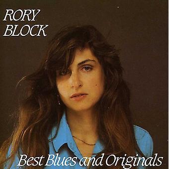 Rory Block - importación de Estados Unidos mejor Blues y originales [CD]