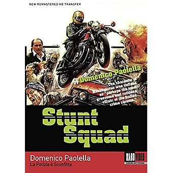 Stunt Squad [DVD] USA import