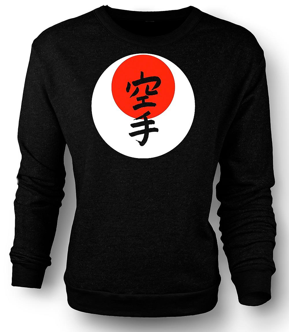 Mens Sweatshirt Japanese Slogan - Cool
