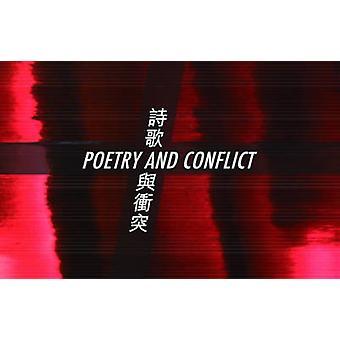 Poesi och konflikt – internationell poesi nätter i Hong Kong 2015 av