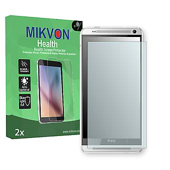 HTC One Max LTE Screen Protector - Mikvon Health (Retail Package with accessories)
