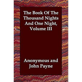 匿名による千の夜と1夜のボリューム III の本