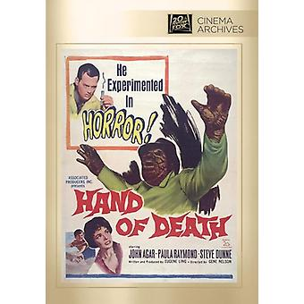 Hand of Death [DVD] USA import