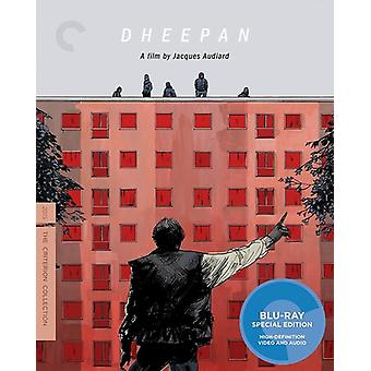 Dheepan [Blu-ray] USA import