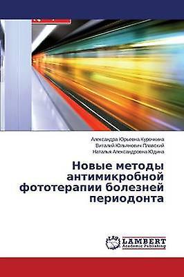 Novye metody antimikrobnoy fototerapii bolezney periodonta by Kurochkina Aleksandra Yurevna