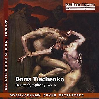 St.Petersburg Philharmonic Orchestra - Boris Tishchenko - Dante symfoni No. 4 [CD] USA importerer