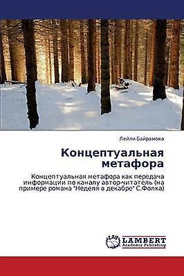 Kontseptualnaya Metafora by Bayramova Leyli