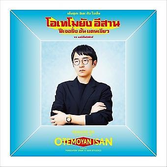 Kensuke Ide with His Mothership - Otemoyan Isan [Vinyl] USA import