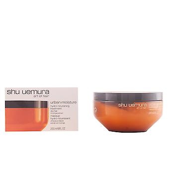 Shu Uemura Moisture Velvet Masque 200ml Unisex New Sealed Boxed