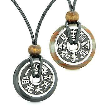 Amuletter stor Reversible formue mønter kærlighed par Yin Yang sort agat Dragon øje jern halskæder