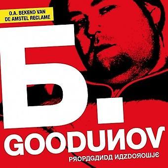 Boris Goodunov - Propaganda Nazdrowje USA import