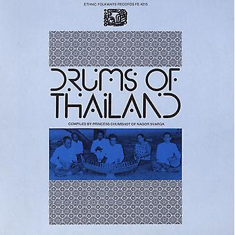 Drums of Thailand - Drums of Thailand [CD] USA import