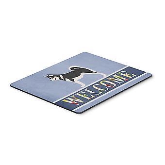 Alaskan Malamute Welcome Mouse Pad, Hot Pad or Trivet