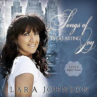Lara Johnson - Songs of Everlasting Joy-English/Russian [CD] USA import