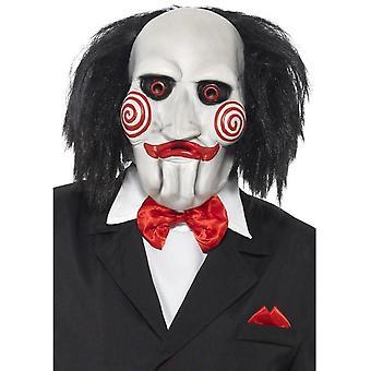 Vu le masque de la scie sauteuse, BLACK & blanc
