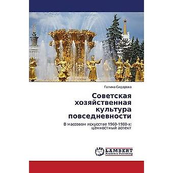 Sowjetskaja Khozyaystvennaya Kultura Povsednevnosti von Sidorova Galina