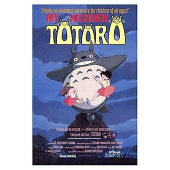 Totoro (My Neighbor) Movie Poster (11 x 17)