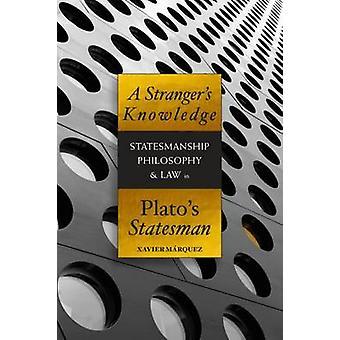 فلسفة المعرفة-الحنكة-شخص غريب آند القانون في S أفلاطون