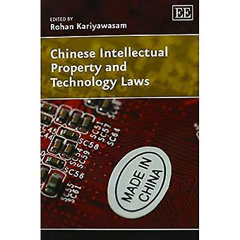 Las leyes de tecnología y propiedad intelectual chino