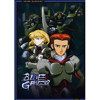 Blue Gender: Box Set with Warrior Movie-Classic [DVD] USA import