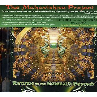 Mahavishnu Project - Return to the Emerald Beyond [CD] USA import