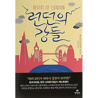 Rivers of London by Ben Aaronovitch - 9788972756972 Book