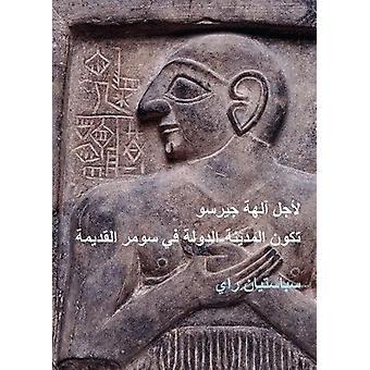 Pour les dieux de Girsu (arabe) - livre 9781784916893