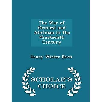 حرب أورموزد وأرمان في القرن التاسع عشر العلماء الطبعة اختيار حلول فصل الشتاء هنري & ديفيس