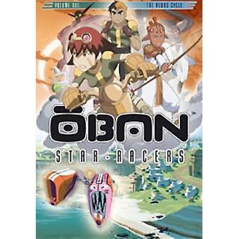 Oban: Stjärnigt Racers: Vol. 1-Alwas cykel [DVD] USA import