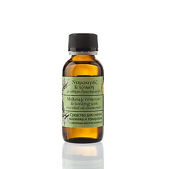 Natural makeup remover and toning from Evergetikon 50ml.