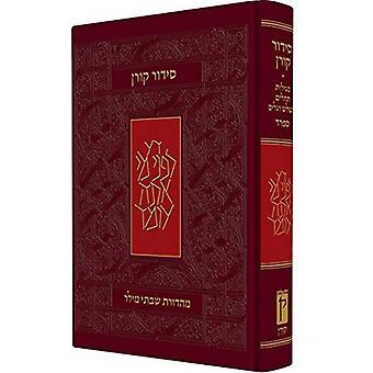 Siddur Nusah Sepharadim (Edot Hamizrah) Standard Size - 9789653012318