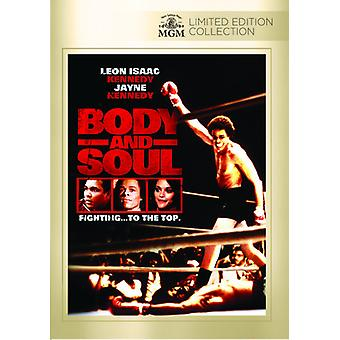 Body & Soul [DVD] USA import