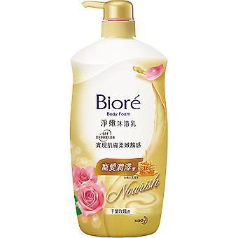 Kao Biore Chiba Rose lichaam zeep pomp 33.8 Fl.Oz