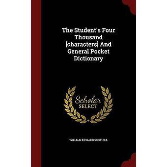 Les étudiants quatre mille caractères et un dictionnaire général de poche par Soothill & William Edward