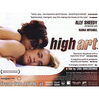 High Art Movie Poster (17 x 11)