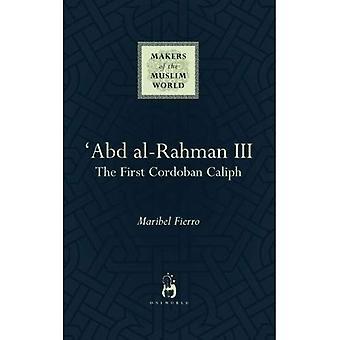 Abd Al-Rahmann III (fabricantes mundo muçulmano) (fabricantes mundo muçulmano)