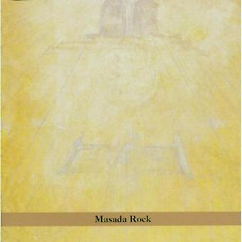 Madof/Zorn - Jon Madof Plays the Unknown Masada [CD] USA import