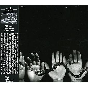 Være - Kuroi Kawa: Black River [CD] USA import