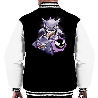 Faites de beaux rêves Varsity Jacket horribles Haunter Nidoqueen Pokemon masculine