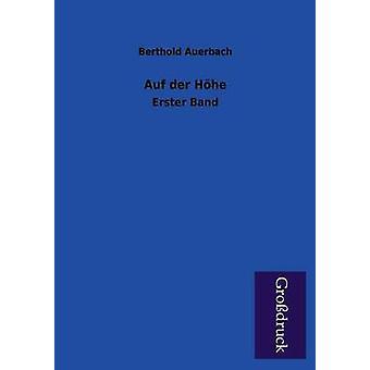 Auf Der Hohe by Auerbach & Berthold