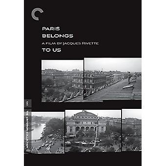 Paris Belongs to Us [DVD] USA import