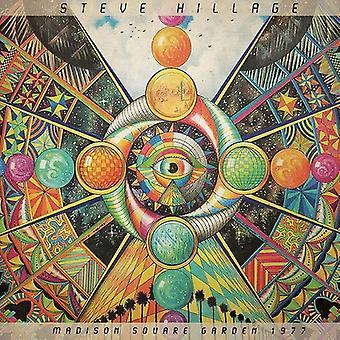 Steve Hillage - Madison Square Garden 1977 [CD] USA import